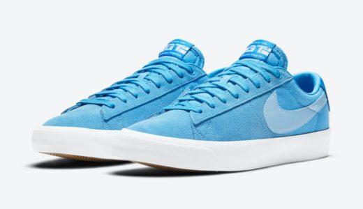 "【Nike SB】Blazer Low Pro GT ""Psychic Blue""が国内3月13日に発売予定"