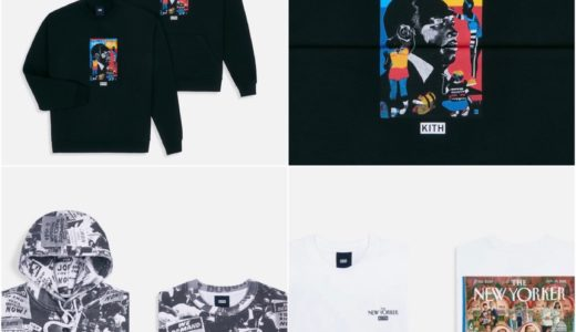 【Kith × キング牧師】カプセルコレクションが国内1月18日に発売予定