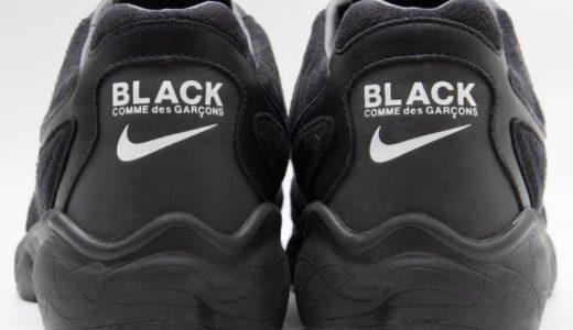 【BLACK COMME des GARÇONS × Nike】Air Zoom Talariaが国内1月23日/1月29日に発売予定