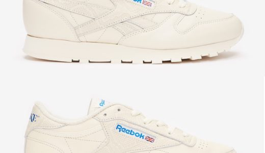 【Awake NY × Reebok】Classic Leather & Club C 85が2021年に発売予定