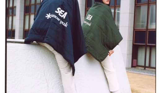 【Snow Peak × WIND AND SEA】コラボコレクションが1月16日に発売予定