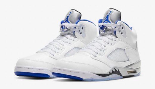 "【Nike】Air Jordan 5 Retro ""Stealth 2.0""が国内3月27日に発売予定"