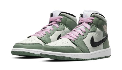 "【Nike】Air Jordan 1 Mid SE ""Dutch Green""が2021年に発売予定"
