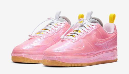 "【Nike】Air Force 1 Low Experimental ""Racer Pink""が国内2月6日に発売予定"