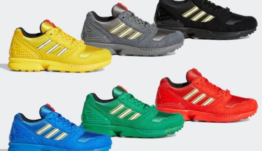 "【LEGO × adidas】ZX 8000 ""Color Pack""が2021年近日発売予定"