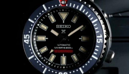 【SEIKO Prospex × NEIGHBORHOOD】1000本限定のコラボウォッチが1月15日に発売予定
