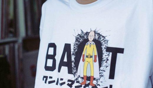 【BAIT × ワンパンマン】コラボコレクションが国内1月22日に発売予定