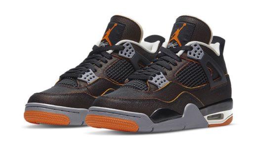 "【Nike】Wmns Air Jordan 4 Retro SE ""Starfish""が国内2021年1月21日に発売予定"
