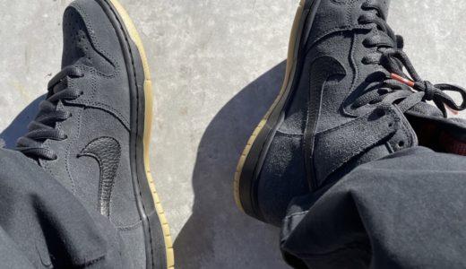 "【Nike SB】Dunk High Pro ISO ""Dark Smoke Grey""が国内3月1日に発売予定"