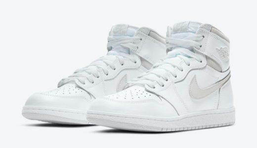 "【Nike】Air Jordan 1 High '85 ""Neutral Grey""が国内2021年2月10日に発売予定"