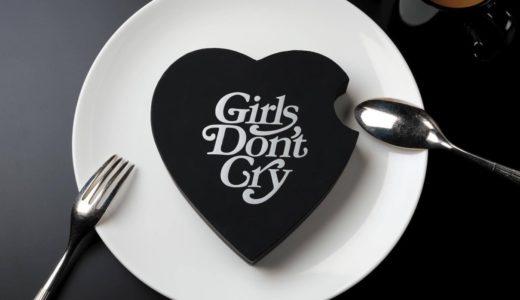 【Girls Don't Cry × été】VERDYと庄司夏子によるコラボスイーツ&ギフトが2月12日に再販売予定