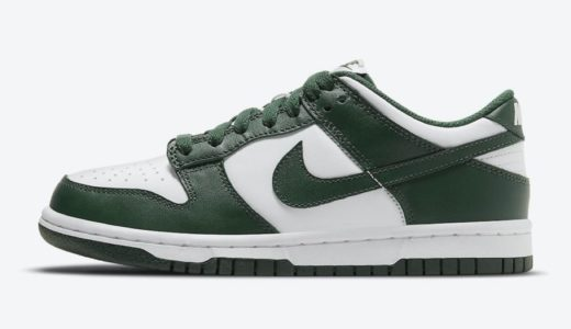 "【Nike】Dunk Low Retro ""White/Team Green""が2021年初旬に発売予定"