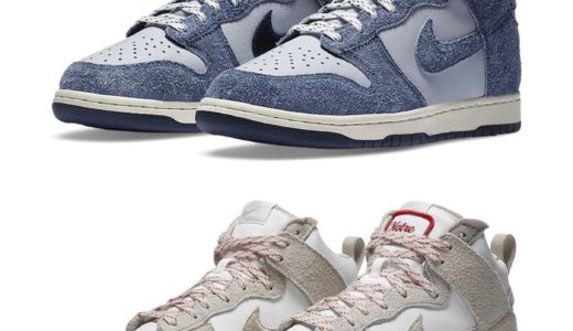 "【Notre × Nike】Dunk High ""Ours,""が2021年1月21日/1月23日に発売予定"