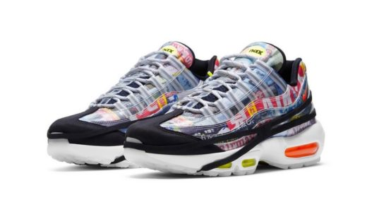 "【Nike】Air Max 95 SE ""Swoosh Mart Magazine""が国内3月19日に発売予定"