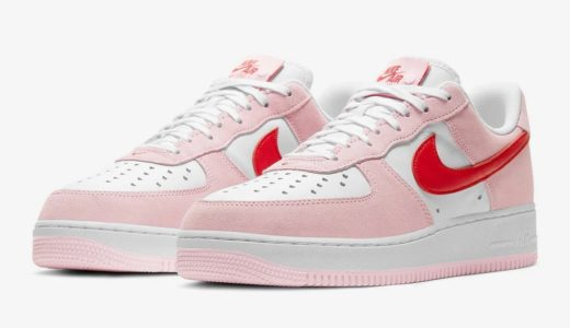 "【Nike】Air Force 1 '07 QS ""Valentine's Day""が国内2021年2月6日に発売予定"