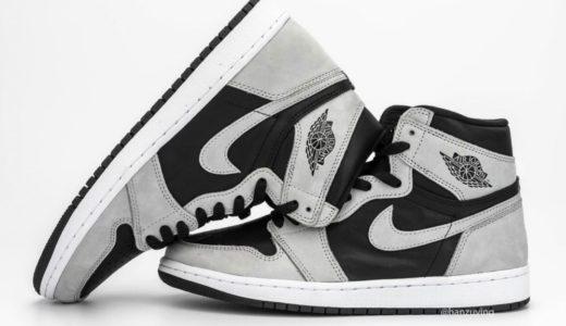 """【Nike】Air Jordan 1 Retro High OG """"Shadow 2.0""""が2021年5月15日に発売予定 [555088-035]"""