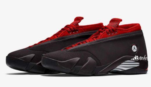 """【Nike】Wmns Air Jordan 14 Low Retro """"Gym Red""""が9月16日に発売予定"""