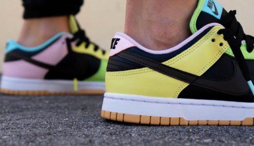 "【Nike】左右非対称なDunk Low SE ""Free 99"" Packが2021年夏に発売予定"