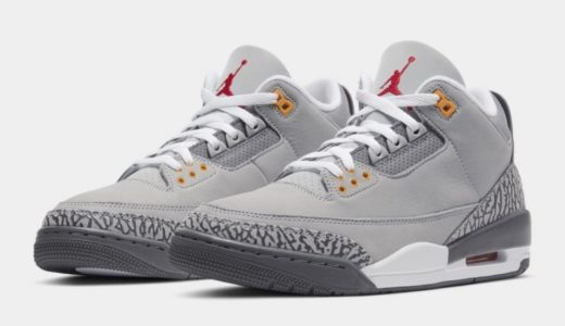 """【Nike】Air Jordan 3 Retro """"Cool Grey""""が国内2021年2月20日に復刻発売予定"""