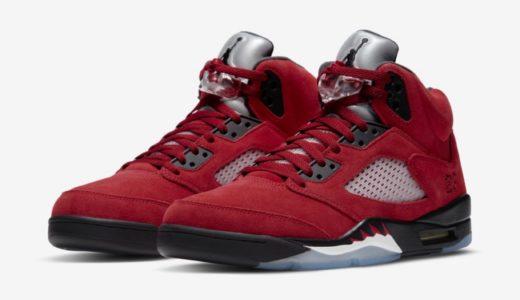 """【Nike】Air Jordan 5 Retro """"Raging Bull""""が国内4月10日に復刻発売予定"""
