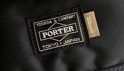 【JJJJound × PORTER】コラボコレクションが2021年に発売予定