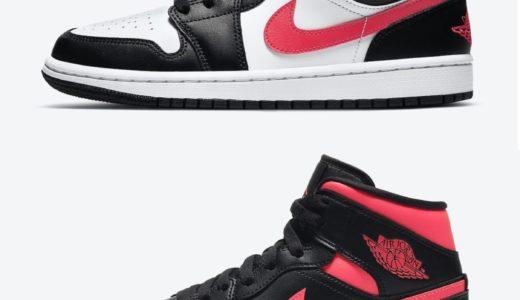 "【Nike】Wmns Air Jordan 1 Low & Mid ""Siren Red""が国内1月8日に発売予定"