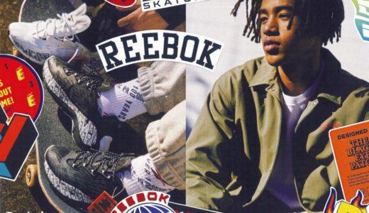 【Reebok × BlackEyePatch】最新コラボコレクションが国内1月29日に発売予定
