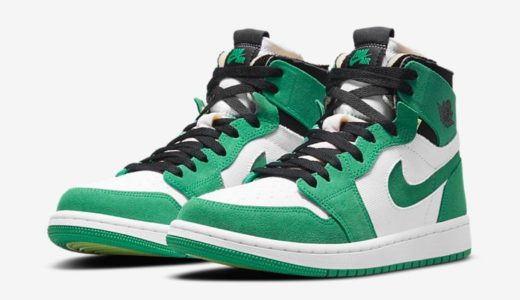 "【Nike】Air Jordan 1 Zoom Air CMFT ""Stadium Green""が国内4月5日/4月12日に発売予定"