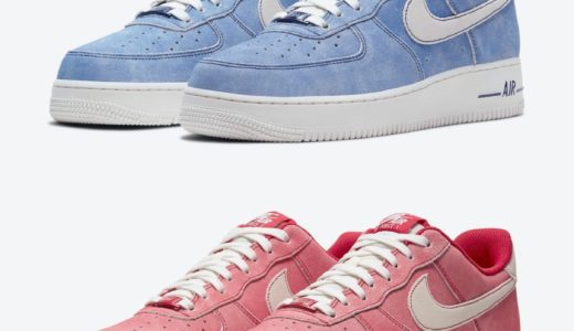 "【Nike】Air Force 1 Low ""Suedo"" Packが2021年に発売予定"