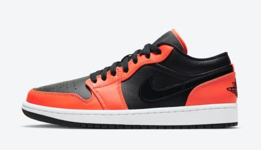 "【Nike】Air Jordan 1 Low SE ""Black Orange""が2021年に発売予定"