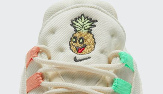 "【Nike】Air Max 95 ""Happy Pineapple""が2021年に発売予定"