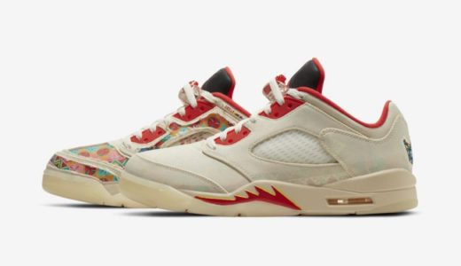 "【Nike】Air Jordan 5 Low ""CNY""が2021年1月23日に発売予定"