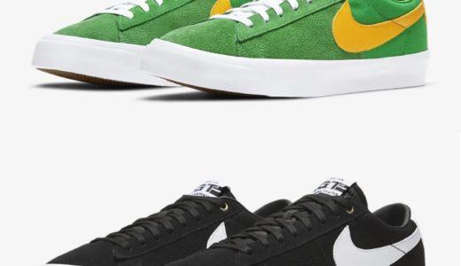 "【Nike SB】Blazer Low Pro GT ""Lucky Green"" & ""Black""が国内1月16日に発売予定"
