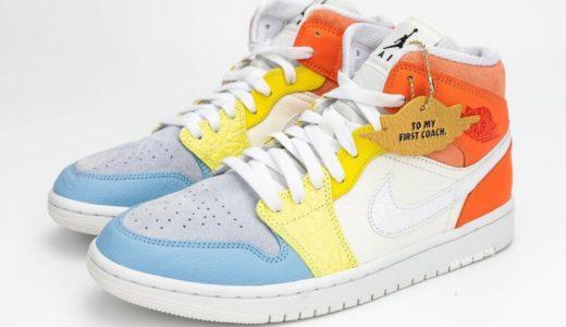 "【Nike】Air Jordan 1 ""To My First Coach"" Collectionが2021年4月に発売予定"