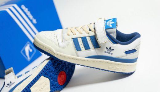 """【adidas】OG FORUM '84 LOW """"BLUE THREAD""""が2021年1月29日に発売予定"""