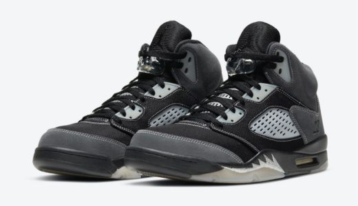 "【Nike】Air Jordan 5 Retro ""Anthracite""が国内2021年2月6日に発売予定"