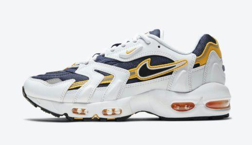 "【Nike】Air Max 96 II OG ""Goldenrod""が国内2021年4月8日に復刻発売予定"