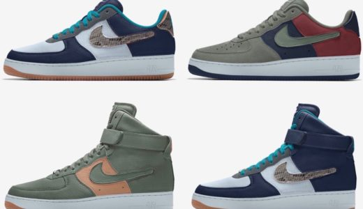【Nike】カスタム可能なAir Force 1/1 Low & High Unlocked By Youが国内2月2日に発売予定