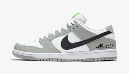 """【Nike SB】Dunk Low Pro """"Medium Grey/Chlorophyll""""が2021年後半に発売予定"""