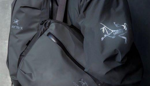 【ARC'TERYX × BEAMS】2021年春夏別注コレクションの先行予約が開始