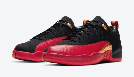 """【Nike】Air Jordan 12 Low SE """"Super Bowl""""が2021年2月6日に発売予定"""