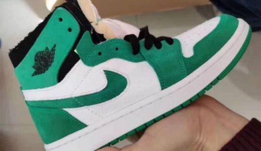 "【Nike】Air Jordan 1 Zoom Air CMFT ""Stadium Green""が2021年に発売予定"