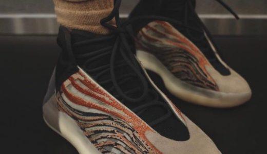 "【adidas】YEEZY QNTM ""FLAORA""が2021年5月に発売予定"