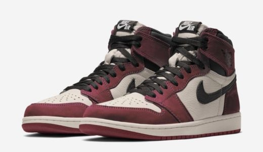 "【Nike】Air Jordan 1 Retro High OG ""Burgundy Crush""が2021年ホリデーシーズンに発売予定"