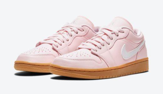 """【Nike】Air Jordan 1 Low """"Pink Gum""""が2021年に発売予定"""
