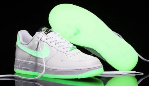 【Nike】暗闇で光る Wmns Air Force 1 '07 LXが国内1月16日に発売予定
