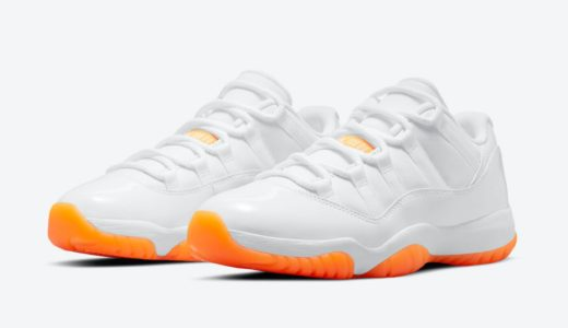 "【Nike】Wmns Air Jordan 11 Retro Low ""Citrus""が2021年5月6日に復刻発売予定"