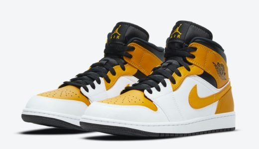 "【Nike】Air Jordan 1 Mid ""University Gold""が国内2月12日に発売予定"