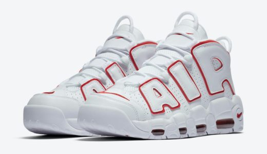 "【Nike】Air More Uptempo ""Renowned Rhythm""が2021年4月15日に再販予定"
