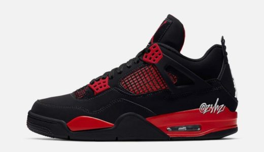 "【Nike】Air Jordan 4 Retro ""Red Thunder""が2021年10月2日に発売予定"
